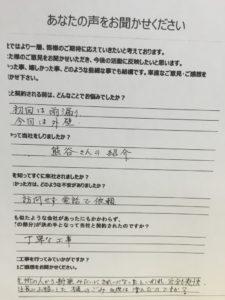 IMG_2139[1]